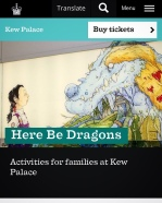 'Here be Dragons' HRP website